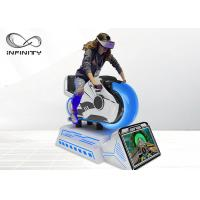 Children Attraction Amusement Park 9D VR Simulator / VR Motorbike Racing Simulator Manufactures