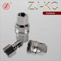 NPT 1/4 male and female hydraulic quick connenctor stainless steel Manufactures