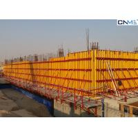Flexible Retaining Wall Formwork , Metal Formwork For Concrete W-H20 Manufactures