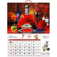PLASTICLENTICULAR Custom made Printing 3d lenticular effect picture moving calendar Manufactures