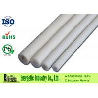 China 6mm - 200mm Plastic ABS Plastic Sheet Rod For Machine Parts on sale