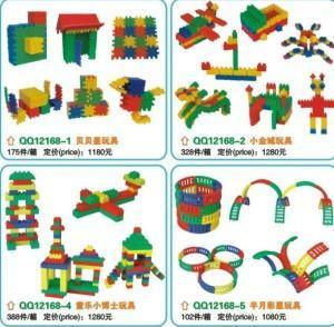plastic Toy QQ12168 Manufactures