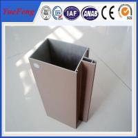 aluminum profile and aluminum extrusion factory, aluminium curtain track supplier Manufactures