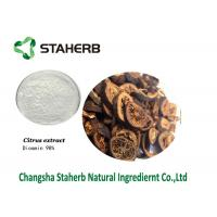 Diosmin 520-27-4 Concentrated Plant Extract Citrus aurantium extract Manufactures