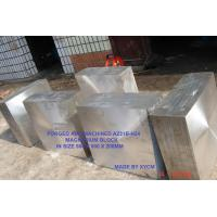 Forged AZ61 AZ80 AZ91 AM60 magnesium alloy slab 400x960x2500mm, cut to size, good strength, best price, fast delivery Manufactures