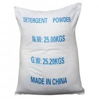 laundry detergent powder Manufactures