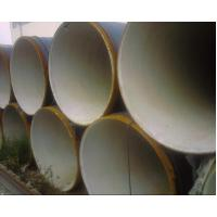 Anti Corrosion Steel Pipe With 3PE / 3PP / Epoxy Manufactures