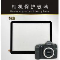 Camera Protection for Canon 50D Manufactures