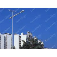 60w High Power Solar Powered Lights Motion Sensor 8100lm 6-10 Meter Energy Saving Manufactures