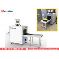 China Digital X Ray Baggage Scanner Parcel Inspection Detection Machine LINUX System on sale