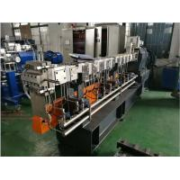 High Capacity Plastic Extrusion Machine Low Cost with CE ISO9001 certificates Manufactures