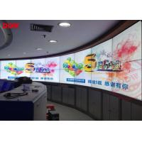 Wall Mounted Curved Video Wall Ultra Narrow Bezel LG Screens RS232 Control Manufactures