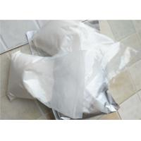 Albuterol Sulfate CAS 51022-70-9 Bronchial Asthma White Powder All Inhibitors Manufactures