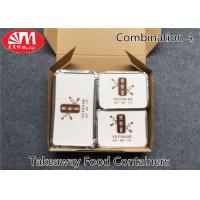 Rectangle Shape Aluminium Foil Takeaway Food Containers 1000ml Volume ISO Approval Manufactures