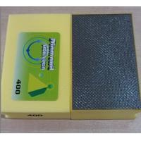 Buy cheap Electroplated Diamond Hand Polishing Pad , Diamond Hand Pad 90x55mm from wholesalers