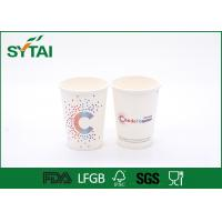 China Simple White Insulated Single Wall Paper Cups , Custom Size Recycled Paper Coffee Cups on sale