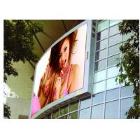 P12 Curved Outdoor Advertising LED Display Electronic Signs DIP346 6944 dots/sqm Manufactures