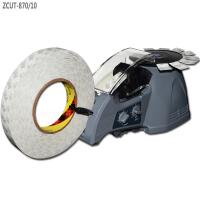 China manufacturer wholesale price automatic zcut-870 cutting tape machine dispenser 3-25mm width Manufactures