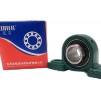 Buy cheap UCT 207 NSK Pillow Ball Bearing Plummer Block Parts For Food Machinery from wholesalers