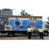 Moving Chair Mobile Movie Theater Truck With 5D Special Effects Theater System Manufactures
