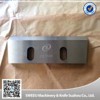 China Plastic Crusher Machine Parts , PP/PE Plastic Shredder Blades Suppliers on sale