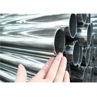 Decoration Stainless Steel Welded Tube . 316 Stainless Steel Pipe 316L 600G Manufactures