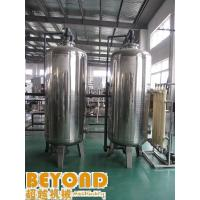 China Automatic Pure / Mineral and Reverse Osmosis Drinking Water Treatment Systems on sale