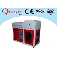 China Easy Maintain 3D Crystal Laser Engraving Machine Nice Outlook 532nm Green Laser on sale