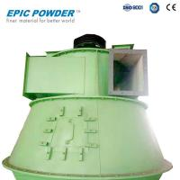Dry Powder Ultra Fine Air Classifier For Fly Ash 2 Micron - 150 Micron Manufactures