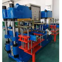 250T Hydraulic Plate Vulcanizing Machine Dual Working Tables Energy Efficiency Manufactures
