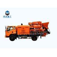 Hydraulic Truck Concrete Mixer Pump Truck Forced Concrete Mixer Simple Operation Manufactures