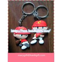 China promotion custom soft pvc key rings keychain on sale