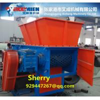 Famous brand PIPE RUBBER single shaft shredder machine PET BOTTLE CRUSHER PE PP film crusher shreeder machinery Manufactures