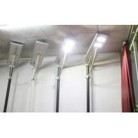 Best Price Guaranteed all in one integrated solar led street light with lithium battery Manufactures