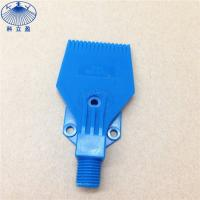 Blue color 1/4 industrial ABS placit Air Curtain Blow Off Wind Jet Air Nozzle Manufactures
