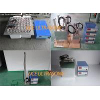 40khz/80khz/100khz Multi Frequency immersible ultrasonic transducer Manufactures