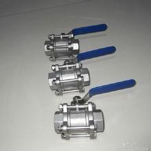 Quality 3-pc stainless steel ball valves FULL PORT 1000WOG,PN63 NPT BSPP BSPT API598 304 for sale