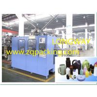 cosmetics bottle making machinery,Automatic blow moulding machine Manufactures