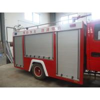 China Fire Truck Aluminium Rolling Door/ Roller Shutter/ Aluminum Door on sale