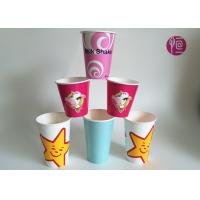10oz Top dia 90mm Double PE Coated Disposable Paper Cup For Cold Drinks Manufactures