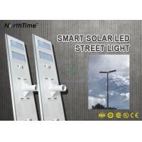 120 W High Power Waterproof All In One Solar Street Light LED Outdoor IP65 Manufactures