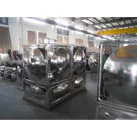 Corrosion Resistance Horizontal Stainless Steel Tanks Water Supply System