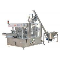 China Rotary Engine Lube Oil Filling Machine , Lubricant Filling MachineMultifunctional on sale