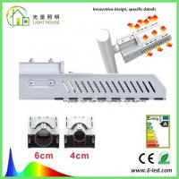 All In One 60w Solar LED Street Light 12V IP65 With 110-130lm/W , 3 Years Warranty Manufactures