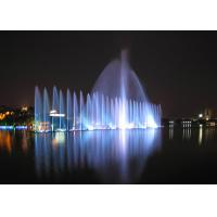 Outdoor Playing Musical Water Fountain With Led Underwater Lights PC Controlled Manufactures