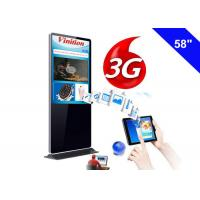Multimedia 3G Network Digital Signage Kiosk Android Commercial LCD Display Manufactures