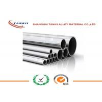 AMS 5962 Nickel Alloy Inconel 718 Pipe UNS N07718 ASTM B637 B670 High Strength Manufactures