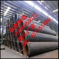 Underground direct buried pre insulated polyurethane thermal insulation gi jacket steel pipe for hot water Manufactures