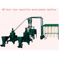 Capacity 30 - 200 kg / h Wood Shredder Machine For Tree / Straw Chipper Manufactures