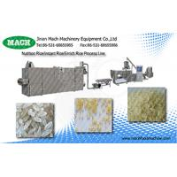high quality nutritional reconstituted rice processing line Manufactures
